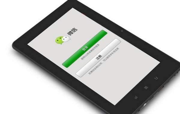 如何快速清除微信内存提升速度