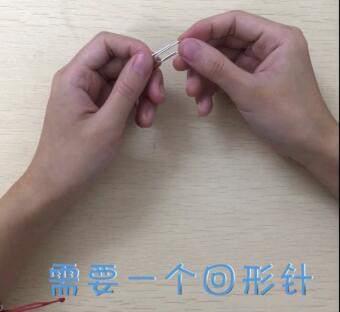 回形针做手机支架(视频详解+图文介绍)「知识普及」