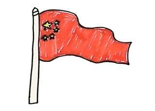 五星红旗简笔画