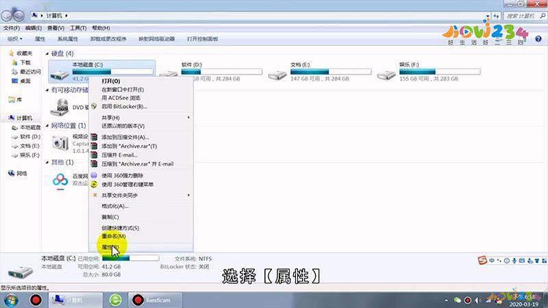 电脑用太久C盘满了怎么清理(视频详解+图文介绍)「知识普及」