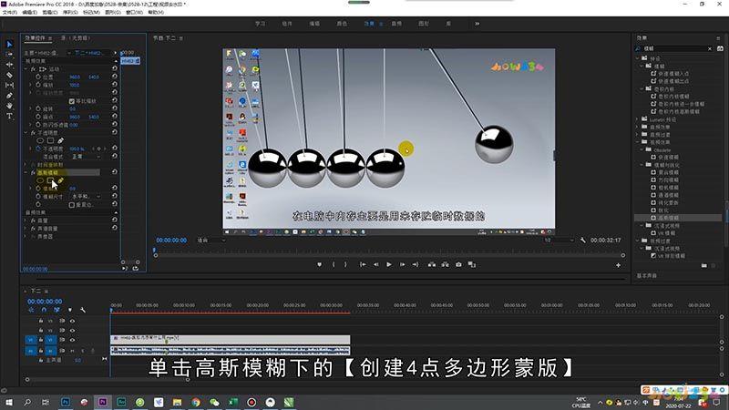 视频里面的水印怎么去掉-轻松去除视频水印的技巧