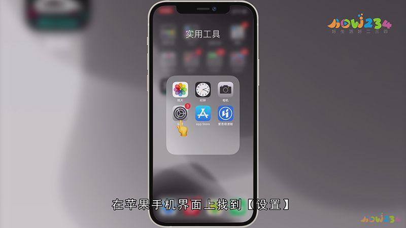 苹果手机怎样设置铃声(视频详解+图文介绍)「详细分析」